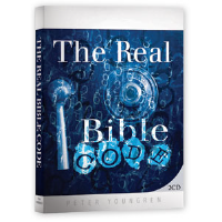 The Real Bible Code
